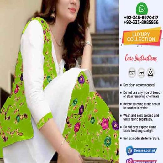 Mahi khan 14 august dresses 2019