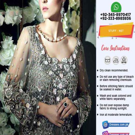Maria b eid bridal collection online