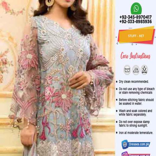 Maryum maria eid collection online