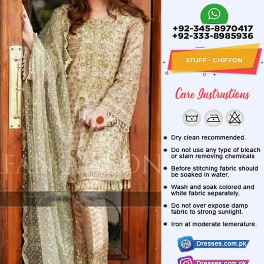 Maya ali eid ul adha collection online