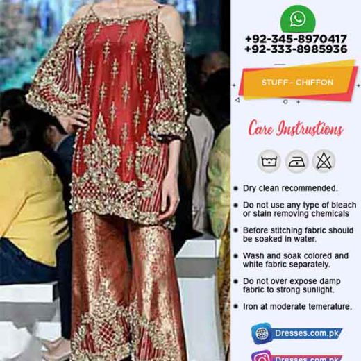 Nomi Hussain Party Wear Collection
