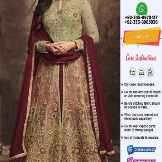 Indian Bridal Dresses Online 2019