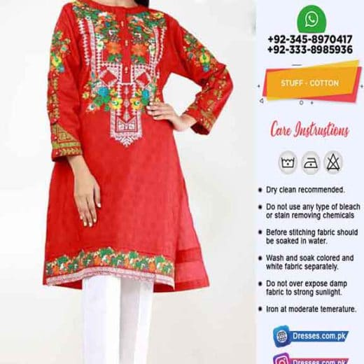 Khaadi Cotton Collection Online