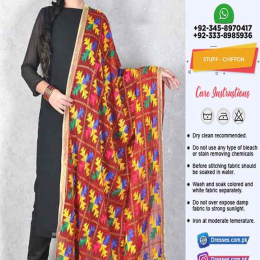 Phulkari Latest Collection Online