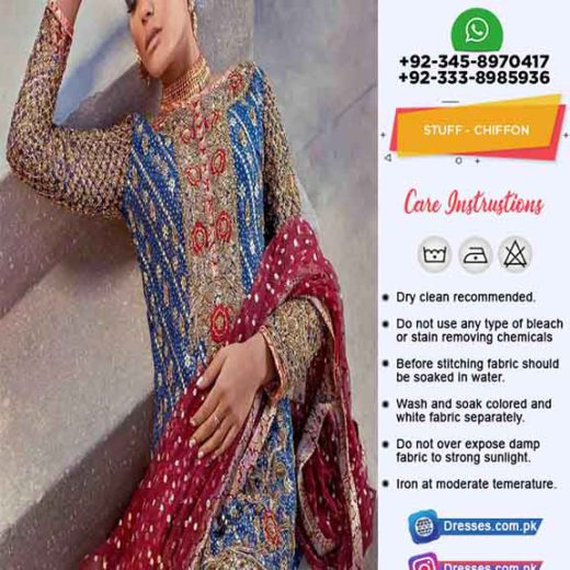 Anus Abrar Wedding Lehenga 2020