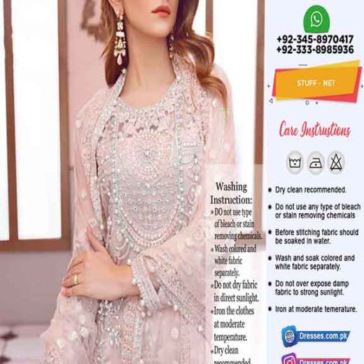 Gulal Latest Bridal Dresses Online