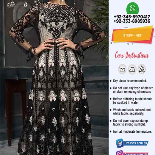 Aayra Latest Collection Online