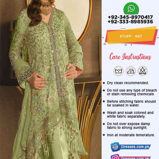Emaan Adeel Bridal Latest Dresses