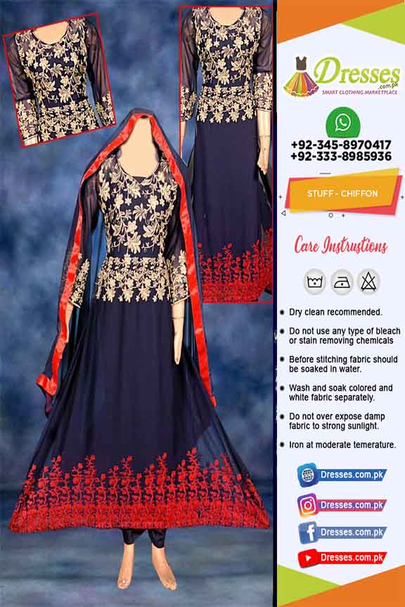 Indian Bridal Latest Collection 2020