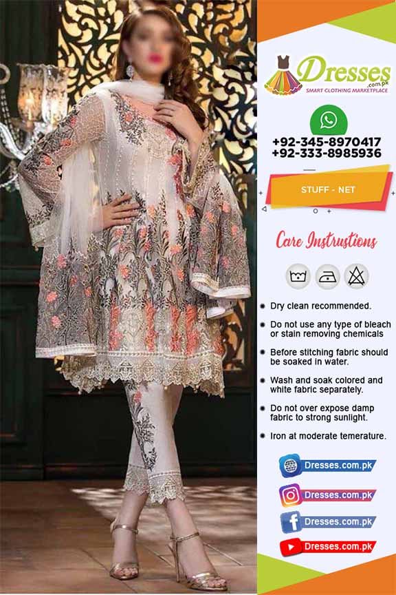 Agha Noor Latest Dresses 2020