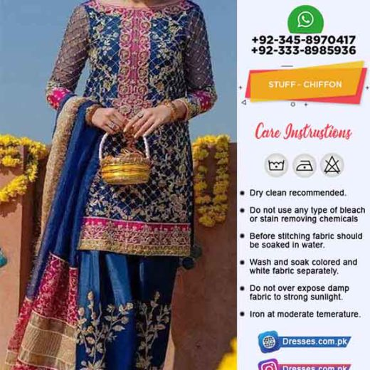 Al Haram Latest Bridal Clothes 2020