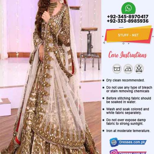 Kashees Wedding Lehenga Design 2020