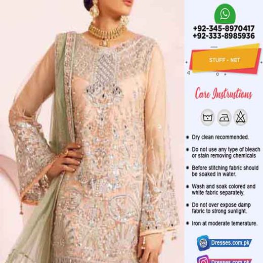 Maryam Maria Bridal Dresses 2020