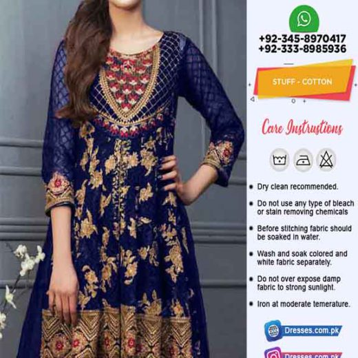 Nakoosh Latest Cotton Collection