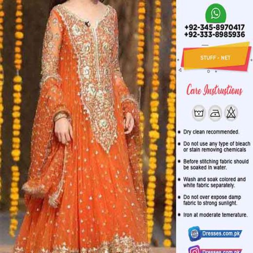 kashees Latest Bridal Dresses 2020