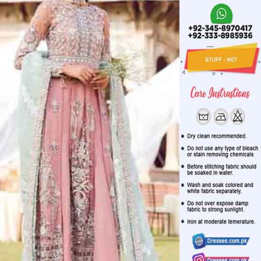 Gulal Bridal Net Collection Online