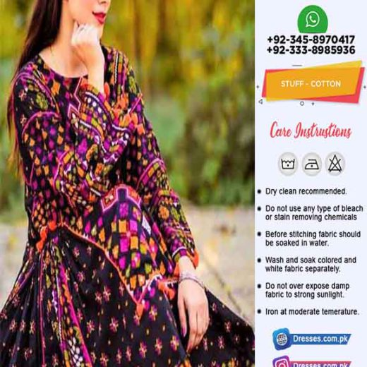 Maria B Latest Cotton Collection