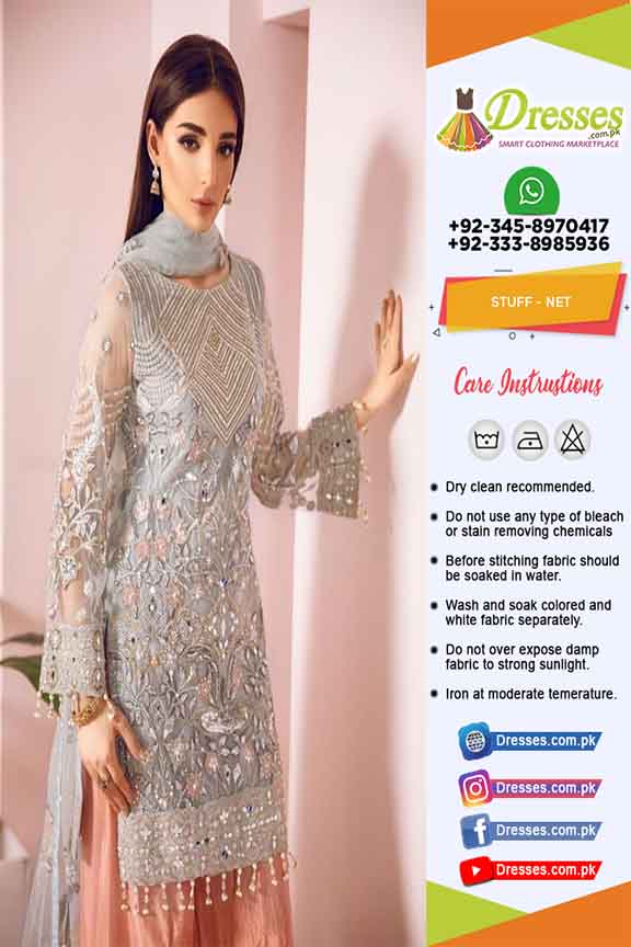 Maryum N Maria Net Collection 2020