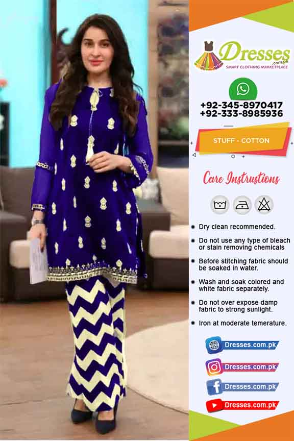 Pakistani Latest Cotton Clothes 2020