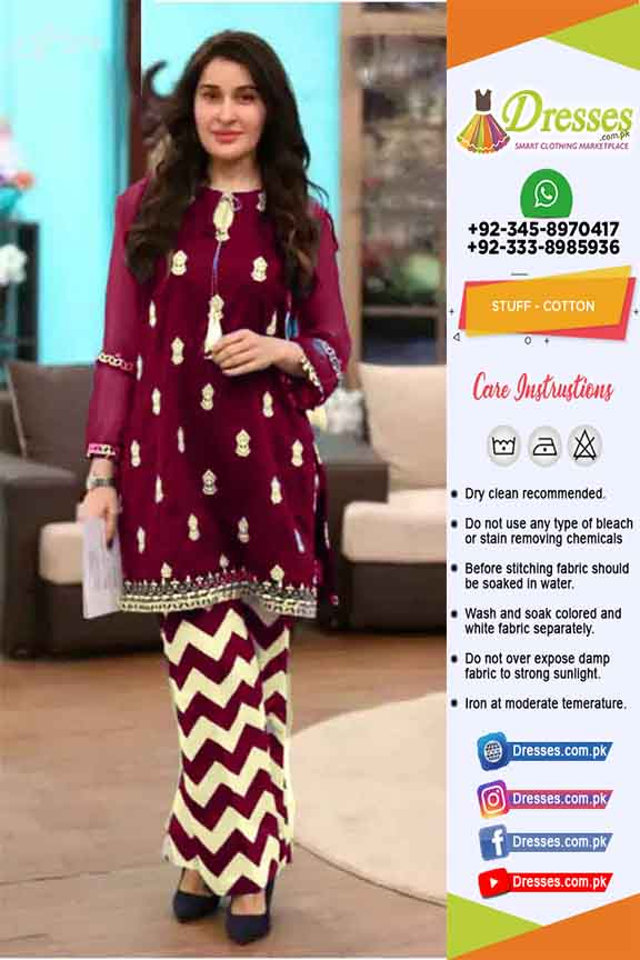 Pakistani Latest Cotton Clothes