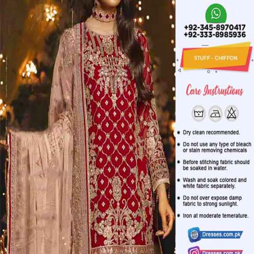 Emaan Adeel Bridal Eid Collection