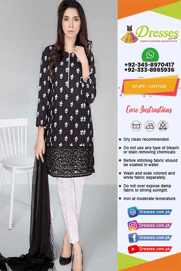 Maria B Cotton Collection Online