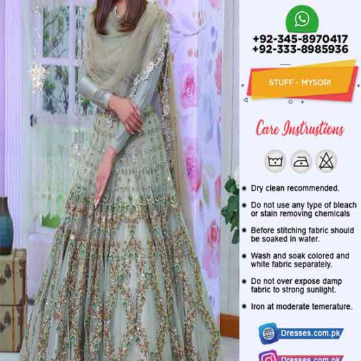 Kashees Bridal Collection Online