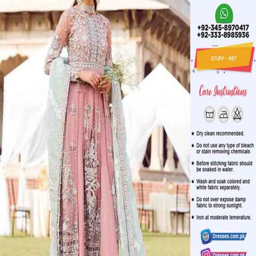 Gulal Bridal Net Dresses 2020