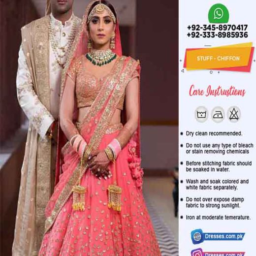 Pakistani Bridal Collection 2020