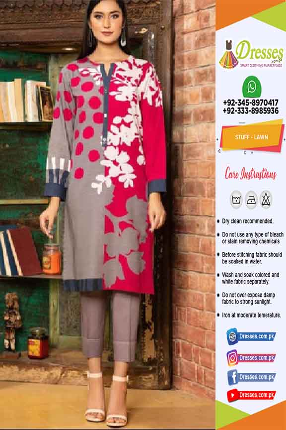 Limelight Lawn Collection Online